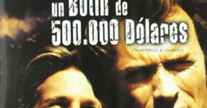"""FÓRUM DELS CLÀSSICS DEL CINEMATÒGRAF: """"UN BOTÍN DE QUINIENTOS MIL DOLARES"""" @ Sala de debat Pep Torrent"""